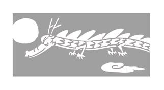 ドラゴン桜2 原健太